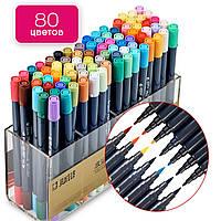 Маркер кисть, Набор двухсторонних акварельных маркеров STA 80 цветов, Смешивающиеся фломастеры, аквамаркеры