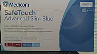 Перчатки нитриловые голубые S, 100шт/уп