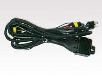 Провод питания для комплектов биксенонового света HI/LOW с реле