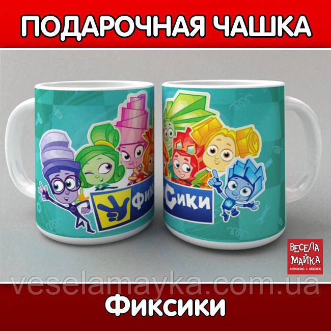 Чашка Фиксики