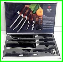 Шикарный Профессиональный Набор Кухонных Ножей из 6 Предметов в Подарочной Коробке Нож (6 in 1)
