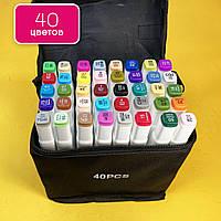 Профессиональные маркеры для художников Touch 40 штук, двусторонние спиртовые для эскизов и скетчей