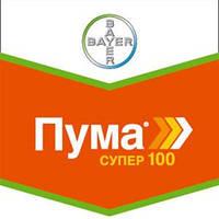 Гербицид Пума Супер компании Bayer