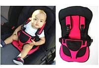 Безкаркасне дитяче автокрісло Multi Function Car Cushion / Детское автокресло. Два цвета в наличии.