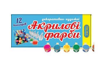 Набор художественных Акриловых красок 12 цветов по 2мл в баночках Люкс Колор