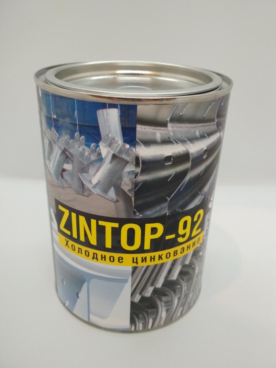 ZINTOP-92(рідкий цинк) TM Sorbi
