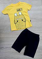 """Детский костюм футболка+шорты """"ME?"""" для мальчика от 9 мес-3 лет,цвет уточняйте при заказе, фото 1"""