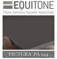 EQUITONE PICTURA (PA-944) 2530х1280х8 мм Фиброцементная фасадная панель ЭКВИТОН, фото 1