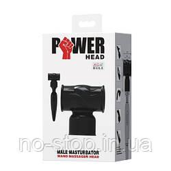 Насадка на вібромасажер - Male Masturbator Wand Massager Head Black