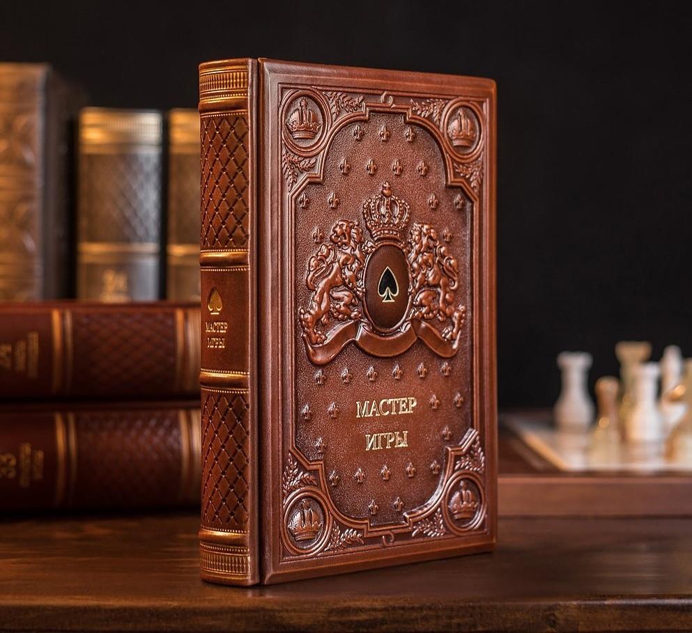 """Книга в кожаном переплете и подарочной упаковке """"Мастер игры"""" Роберт Грин"""