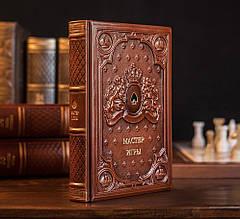 """Книга в шкіряній палітурці і подарунковій упаковці """"Майстер гри"""" Роберт Грін"""