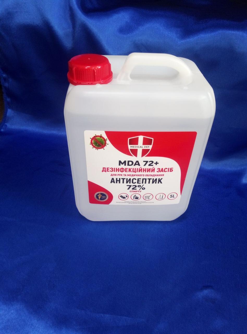 Антисептик МDА-72+  5000мл