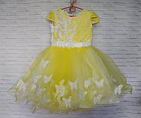 Дитяча сукня для дівчинки Метелик 3-4 роки, жовтого кольору, фото 1