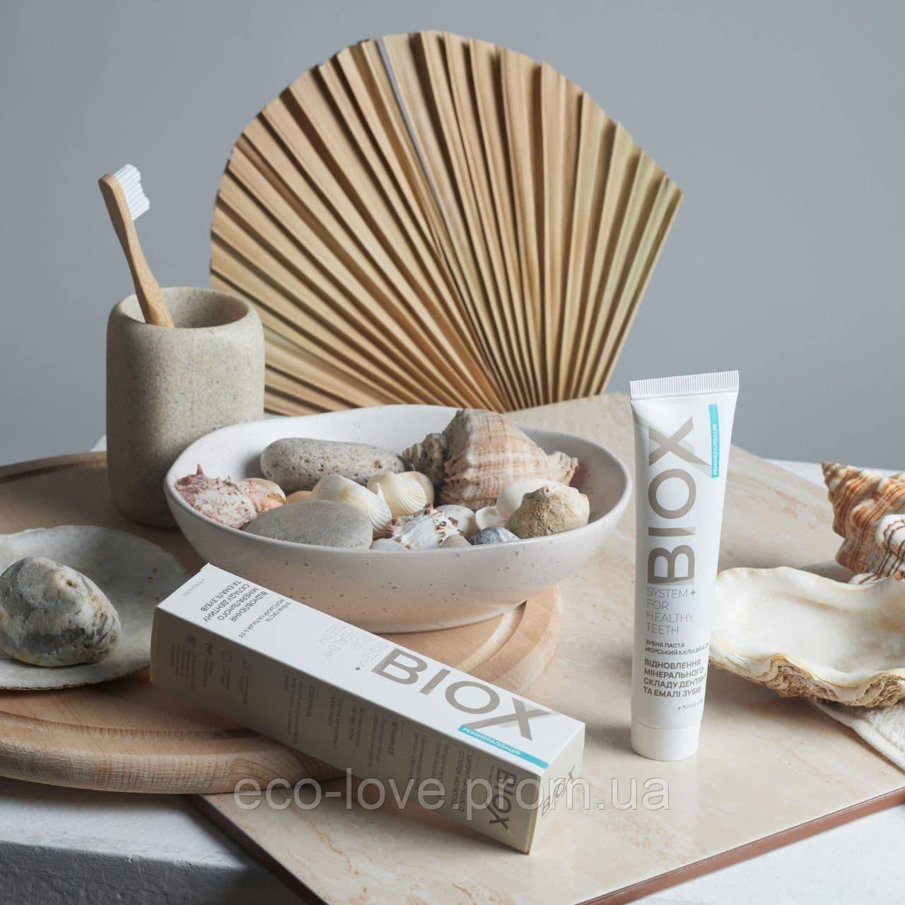 Зубна паста морський кальцій & D3 75мл ТМ MAX GREEN