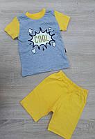 """Дитячий костюм футболка+шорти """"COOL"""" для хлопчика від 9 міс-3 років,колір уточнюйте при замовленні, фото 1"""