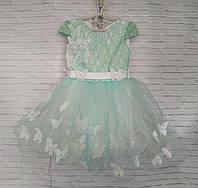 Дитяча сукня для дівчинки Метелик 3-4 роки, салатового кольору, фото 1