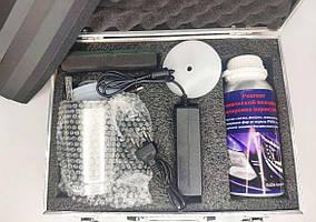 Набір для хімічного полірування фар (полірування пором) 800гр., у кейсі