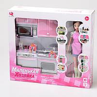Игровой набор для девочек с куклой (Маленькая хозяйка) ID175