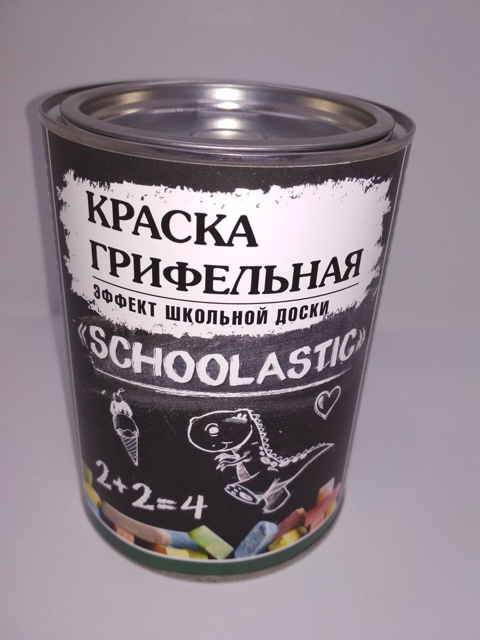 Фарба грифельна «Schoolastic»