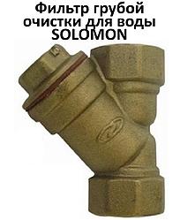 Фільтр грубого очищення води 1 SOLОMON