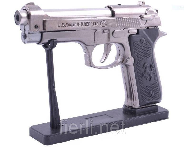 Зажигалка пистолет Беретта (Турбо пламя) №3719