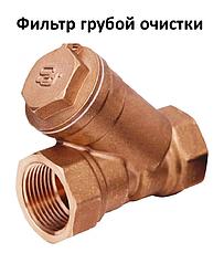 """SD FORTE фільтр грубої очистки води 1 1/2"""" ВВ"""