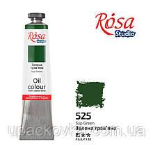 Краска масляная, Зеленая травяная, 60мл, ROSA Studio