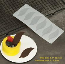 """Молд силикон для шоколада """"Листья"""" - размер формы 22,5*9,3см, пищевой силикон"""