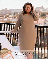 Мягкое платье с кружевом на подоле и рукавах, без застёжек, с врезными карманами 50 по 68 р