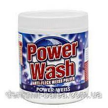 Пятновыводитель с активным кислородом для белого белья  Power Wash Power Weiss  600 гр.