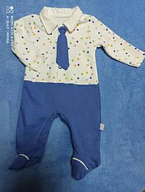 Человечек для новорожденных модный красивый нарядный оригинальный для мальчика.