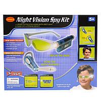 Игровой шпионский набор с микрофоном и очками с подсветкой IE168