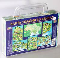 """Кубики """"Карта України"""""""