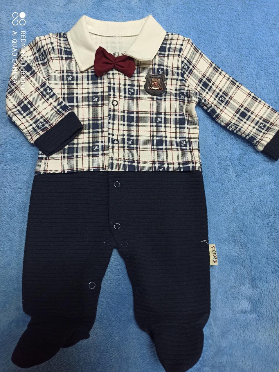 Человечек для новорожденных модный красивый нарядный оригинальный для мальчика. 62