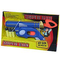 Детский пистолет с мягкими ракетами IM131