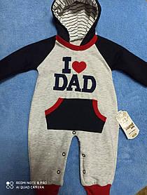 Человечек для новорожденных тёплый модный красивый нарядный оригинальный для мальчика.
