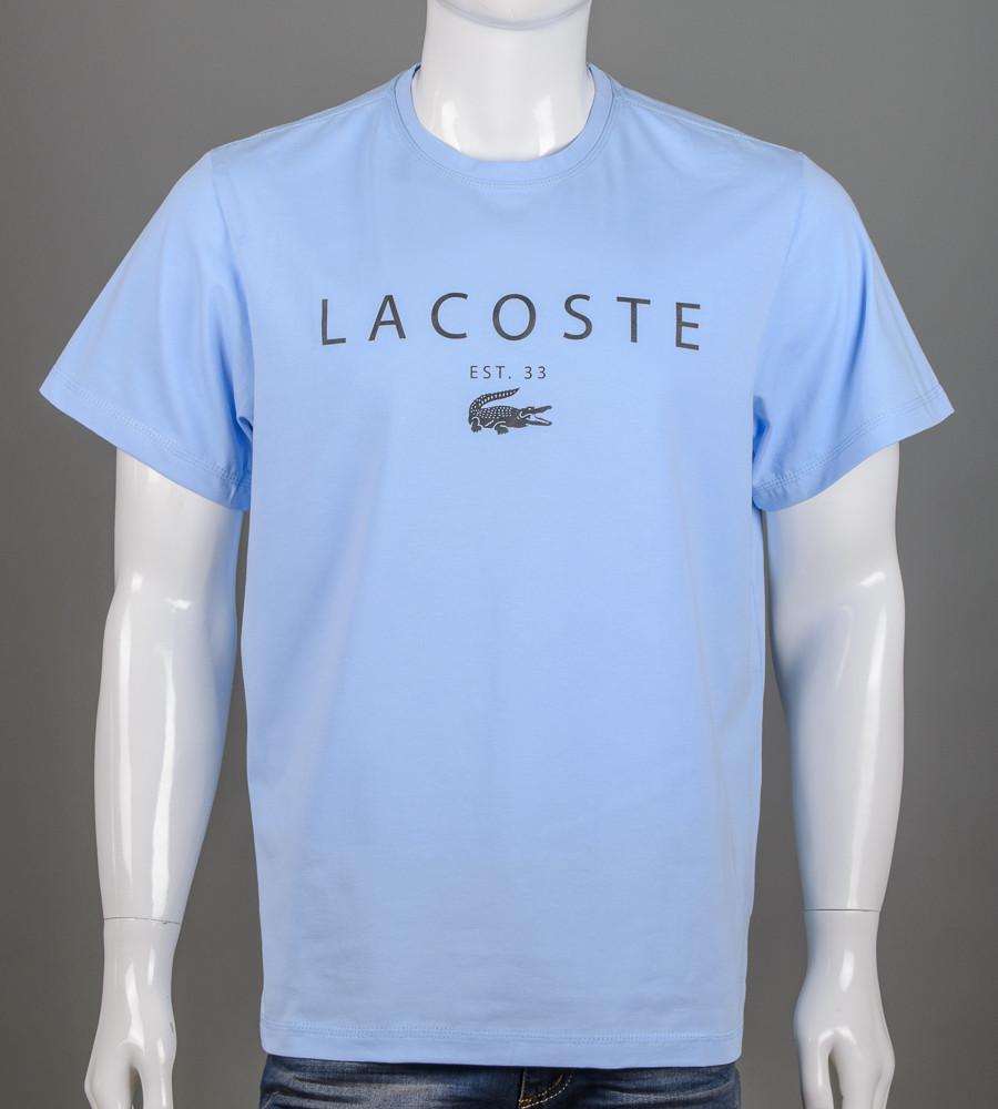 Футболка мужская батал LACOSTE (2006б), Голубой