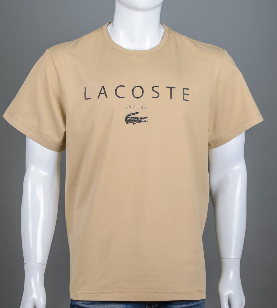 Футболка чоловіча батал LACOSTE (2006б), Пісочний