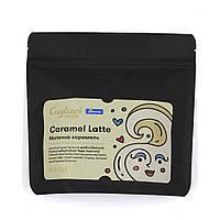 Кава Молочна карамель Cagliari Італія  в зернах  250г