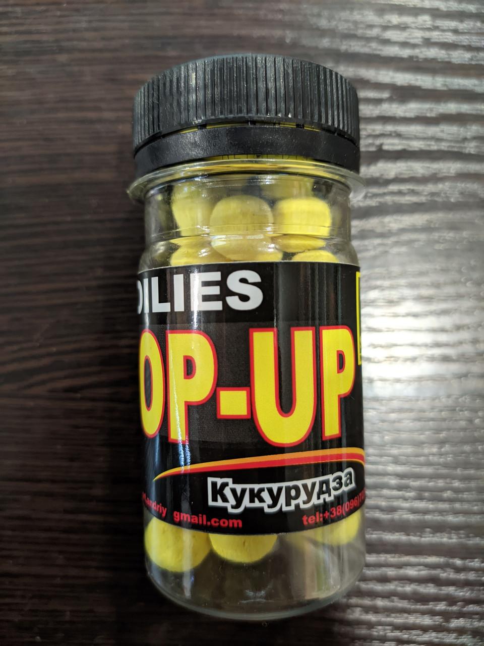 """Плаваючі бойли Pop-UP """"Кукурудза"""""""