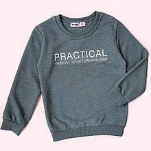 Пуловер трехнитка для хлопчика WANEX р. 98 (полномерный)