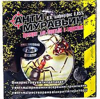 """Інсектицид  """"Анти  Муравьин""""  2мл"""