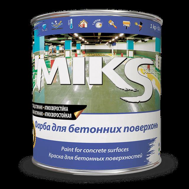 Фарба для бетонних поверхонь
