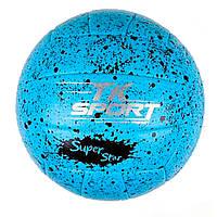 Мяч волейбольный TK SPORT