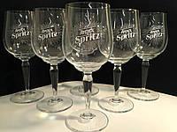 Набор бокалов для коктейлей Bohemia Aperol Spritz 490мл 40810/490/S1334