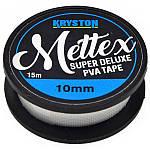 Стрічка ПВА Kryston SMeltex Super Deluxe PVA Tape - 15 метрів 3,5 мм, 0,4 грам, фото 3