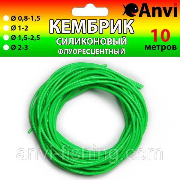 Кембрик силіконовий флуоресцентний Anvi - 10 метрів - Зелений