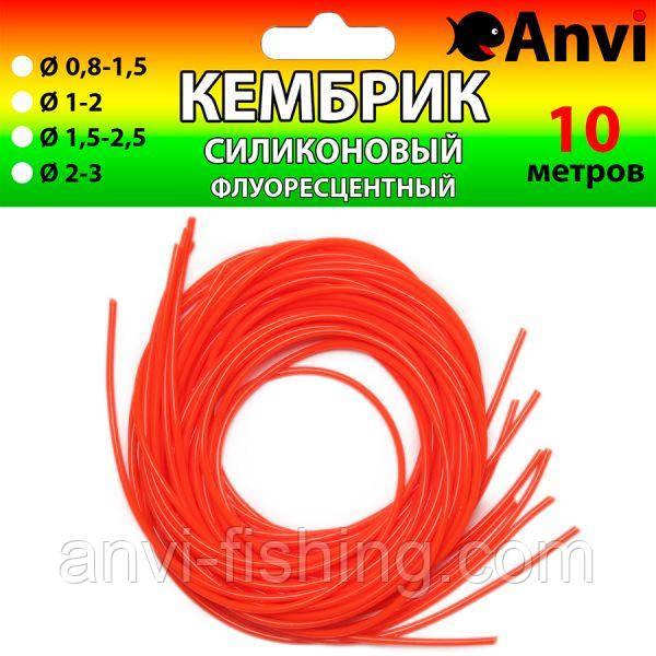 Кембрик силіконовий флуоресцентний Anvi - 10 метрів - Червоний Ø 2-3 мм