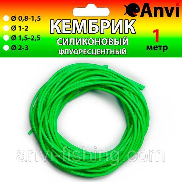Кембрик силіконовий флуоресцентний Anvi - 1 метр - Зелений Ø 2-3 мм