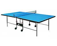 Теннисный стол всепогодный Athletic Outdoor Alu Line (Синий) | Складной стол для тенниса